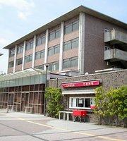 Ritsumeikan University Ryoyukan Shokudo