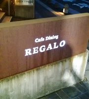 Hotel Nextage Cafe Dining Regaro