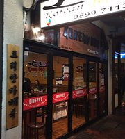 box Hill Korean BBQ Restaurant