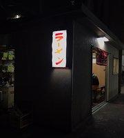 Shinchan Ramen