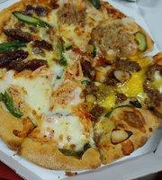 Domino's Pizza Ishidamori Higashi Store