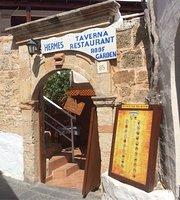 Hermes Restaurant Taverna