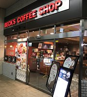 ‪Beck's Coffee Shop Kumagaya‬