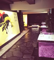 Tamashi Restaurant
