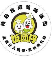 Taiwan Foods Usera