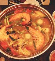 Ah!Ngon Restaurant