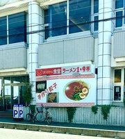 1・9 Tei Kajigaeshi