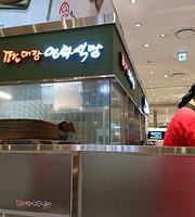 Pyeondaejang Yeonghwa Sikdang - Lotte Department Store Gwangbok