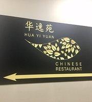 Hua Yi Yuan Restaurant