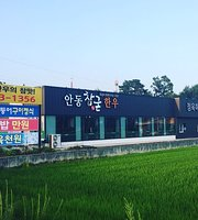 Charmgood Korean BBQ restraunt
