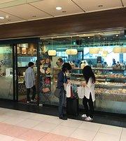 Sizuya, Kyoto Station