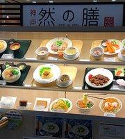 Zen no Zen, Osaka Medical Center