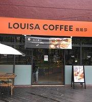 Louisa Coffee - Xing Da
