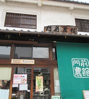 Nagano Nokyo Hureai Kyodo Monzen Nokan