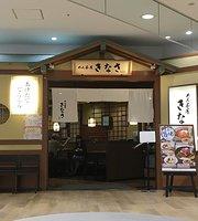 Kinasa Kyoto Momo