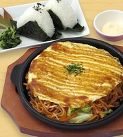中国自動車道 七塚原サービスエリア(下り線) レストラン