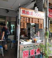 黑轮王&鲜奶茶