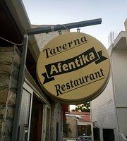 Afentika Restaurant