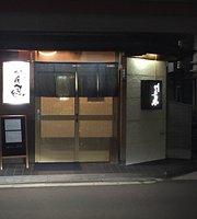 Sumibi Yakitori Kamma