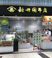 Araien Honten Pasar Miyoshi