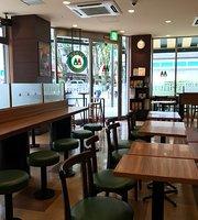 Moriva Coffee Shin Yokohama Arena Dori