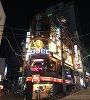 Kushidaore Shibuya Sakuragaoka