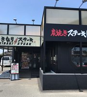 Ikinari Steak Yamaguchi Ube