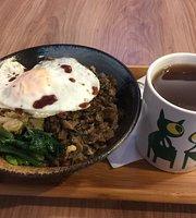 Tea Spoon Ming Ren - Nantun
