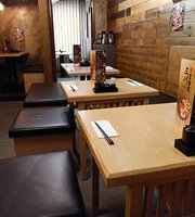 Sansen Japanese Bar and Restaurant