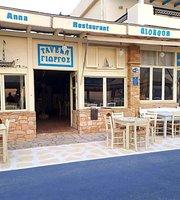 Restaurant Giorgos Fish Tavern