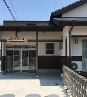 Onohara Pastry