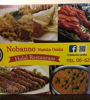 Noban'no Namba Osaka Halal Restaurant