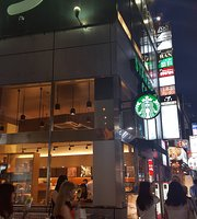 Starbucks Coffee Takada No Baba Wasedadori