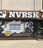 Craft Bar NVRSK