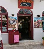 Psarosavouras Taverna