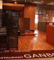 Restaurant Ganbo