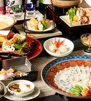 Japanese Restaurant Hanamizuki