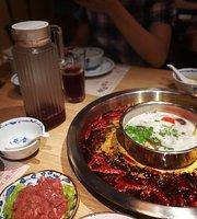 Xiao Yu Hotpot Restaurant (Queen's Road East)