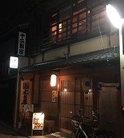 Yamafuku