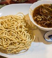 Ristorante Cinese Il Mandarino