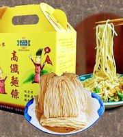 Yi Kou Gan Zhe Sugar Cane