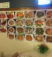 Ming Kitchen Chinese Restaurant