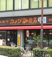 Komeda Coffee Sakae Itchome