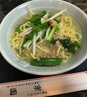 Taiwan Restaurant Kyoen