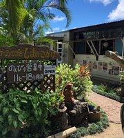Garden Cafe Shima no Kokage
