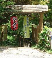 Kitakata Ramen Bannai Koboshi Harinakano