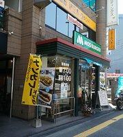 Mos Burger Yakuin