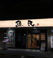 Uotami Hitachino Ushiku West Entrance Ekimae