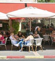 קאלו קפה מסעדה