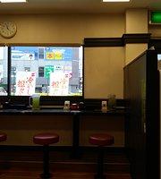 Nakau JR Fukuyama Station